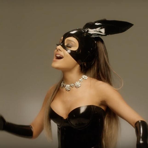 Ariana Grande Dangerous Woman A Capella